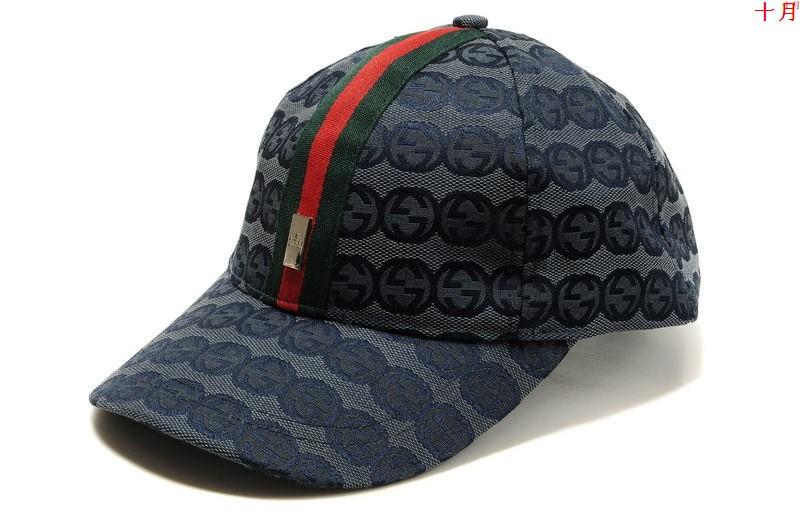 casquette new era vente belgique,snapback Gucci contrefacon ... 26db02b69de