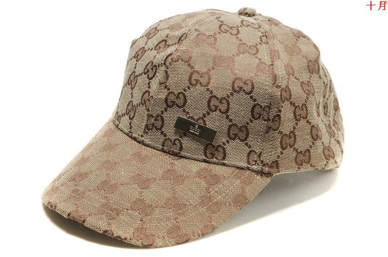167c4574098e casquette new era vente belgique,snapback Gucci contrefacon ...